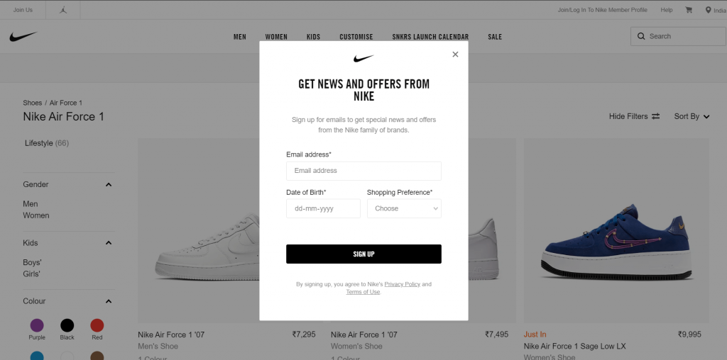 nike welcome email signup box